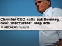 Obama Ad Decries Mitt Romney's