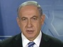 Netanyahu: Any Social Relief For Gaza Has To Be Tied To Demilitarization